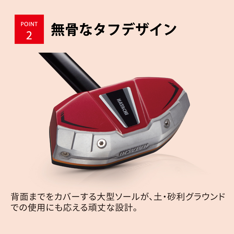 BH2880 アルティメットウレタンクラブ (グラウンド・ゴルフ用)