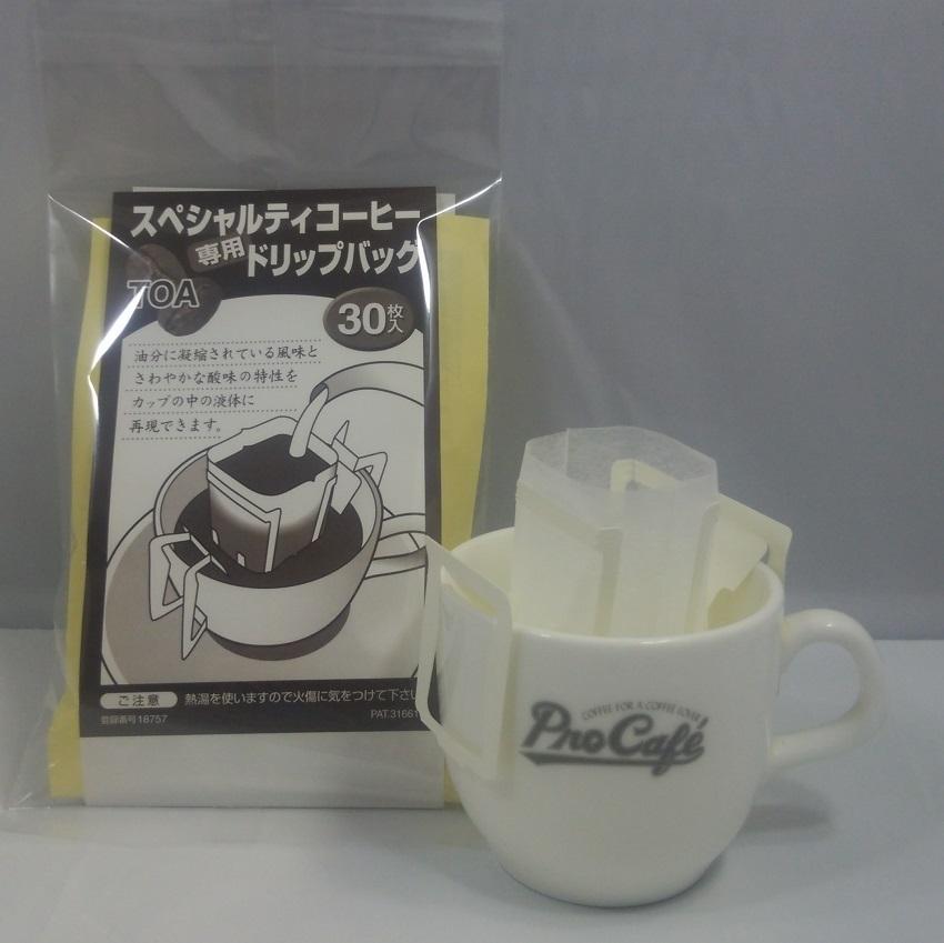 スペシャルティコーヒー専用ドリップバッグ【フィルター】30枚入り