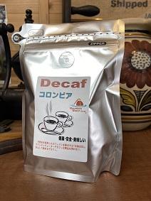 デカフェ コロンビア 200g  (中煎り) (カフェインレス コーヒー)
