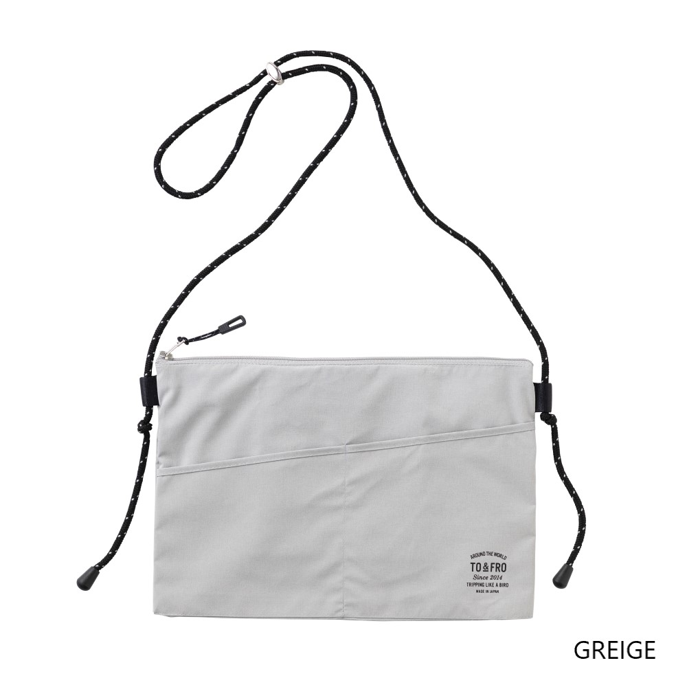 PACKABLE POUCH-SQUARE-