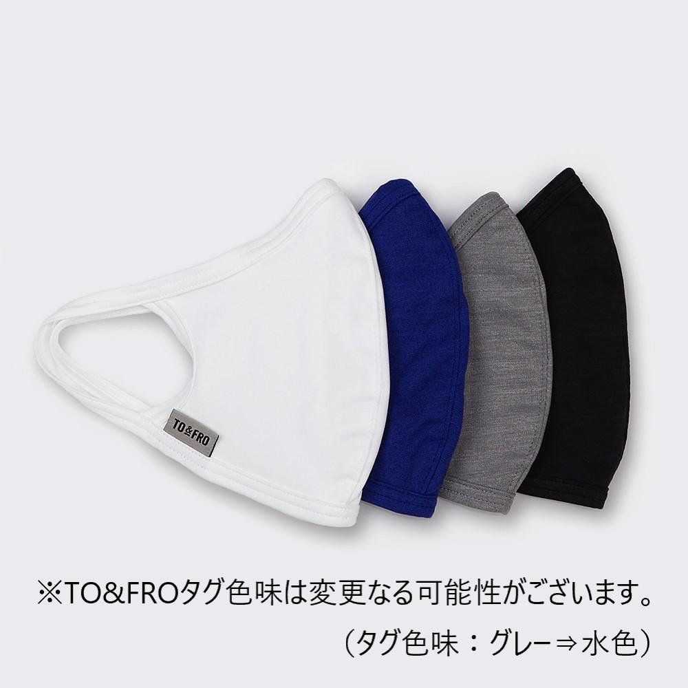 【真夏の夏マスク販売中!】みんなの夏マスク(大人用)