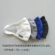 【真夏の夏マスク発売中!】みんなの夏マスク(子供用)