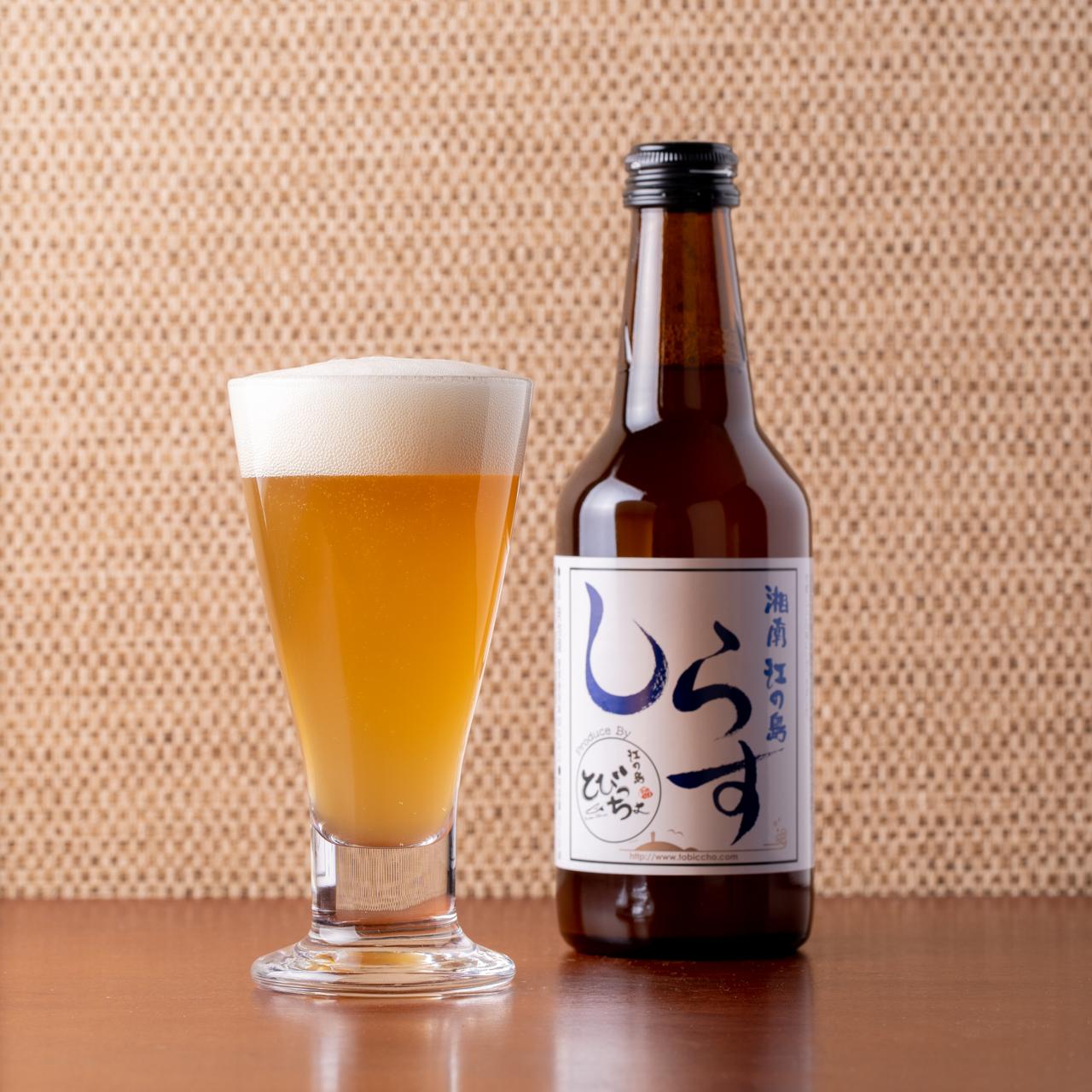 オリジナルビール3本セット