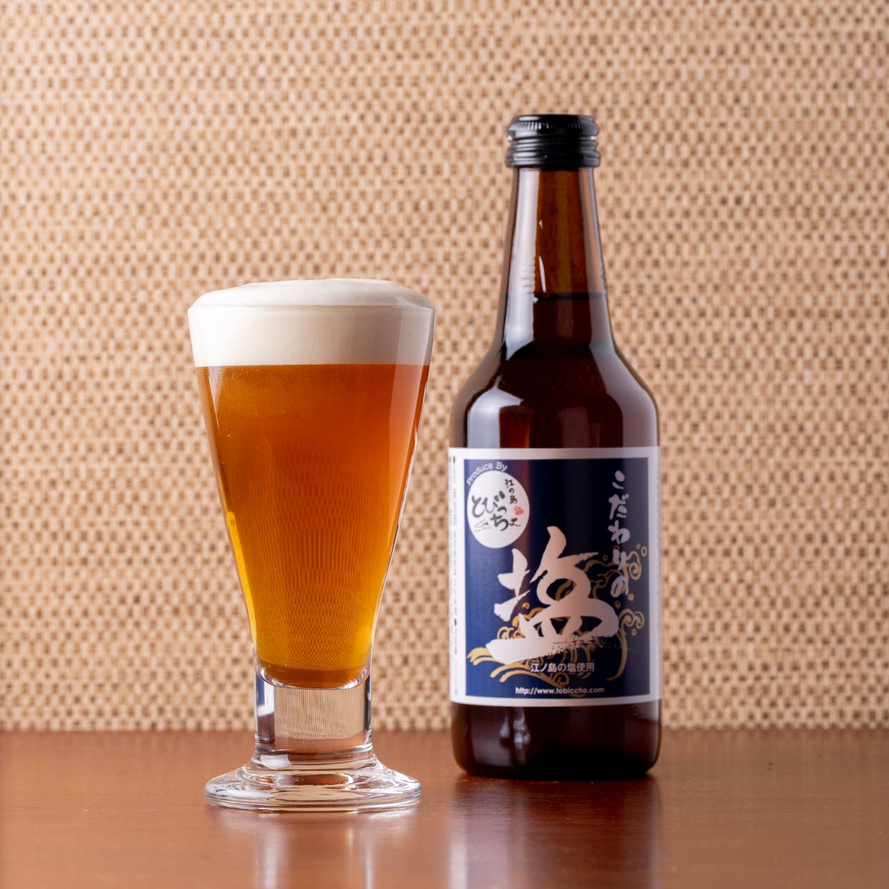 オリジナルビールセット(塩・しらす)
