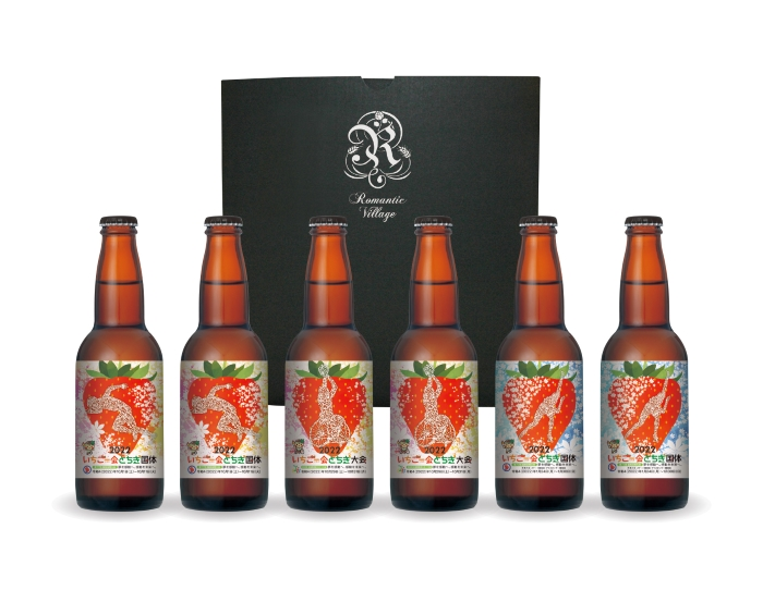 国体・障スポ オリジナルラベルビール6本セット