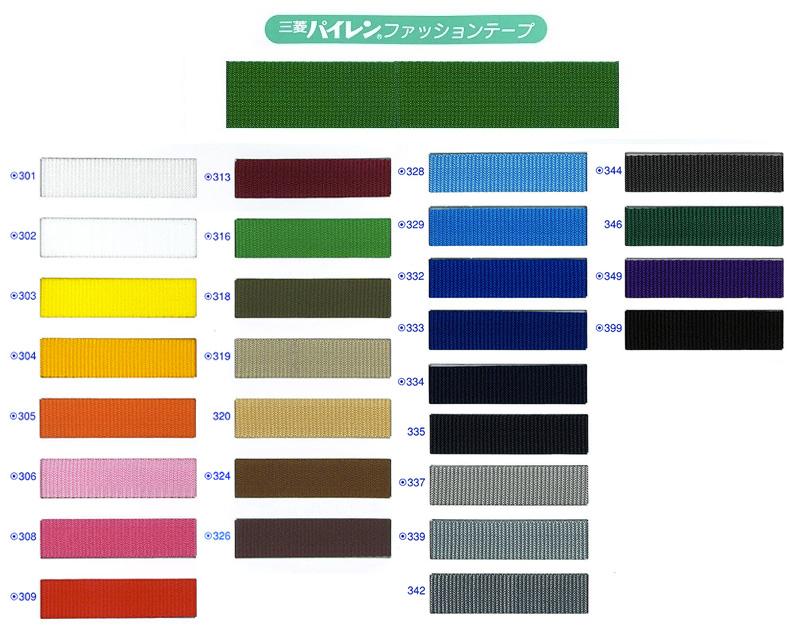 全色カラーサンプル【PPテープ(国産)】 [パイレンファッションテープ]