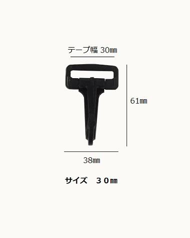 【SH固定ナスカン(キフコ製・ニフコ製)】 20mm・25mm・30mm・38mm・50mm