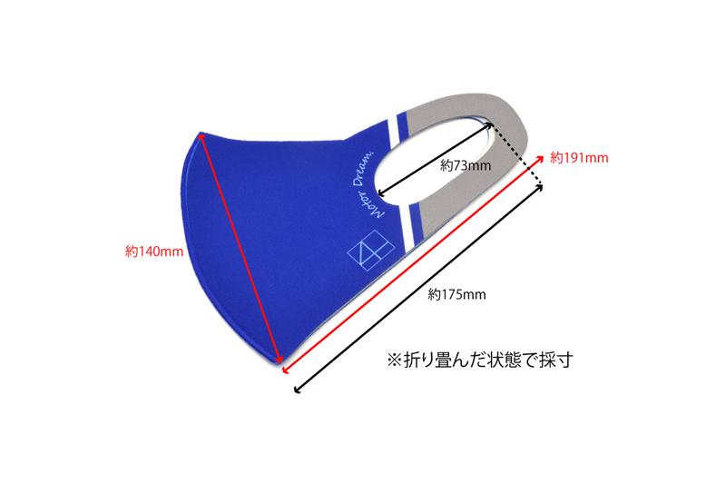 TODA RACING オリジナルマスク 白/青 SET