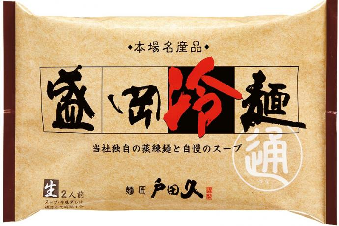 """【特価】盛岡冷麺""""通""""2食×10入     (スープ付)"""