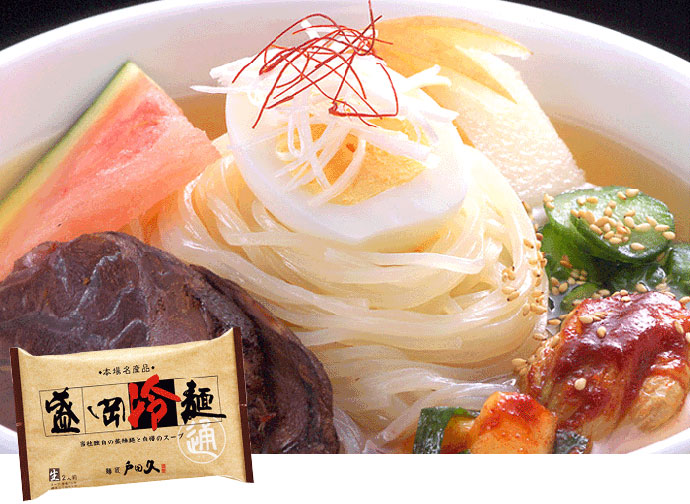 """盛岡冷麺""""通""""2食×10入(スープ付)"""