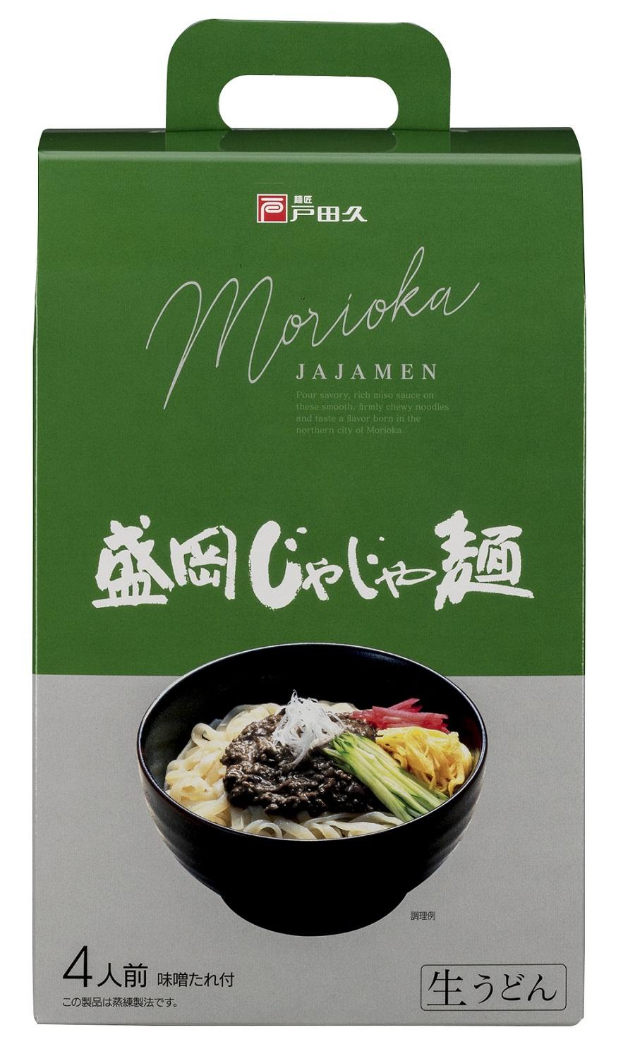 盛岡じゃじゃ麺J-10 (4食入)