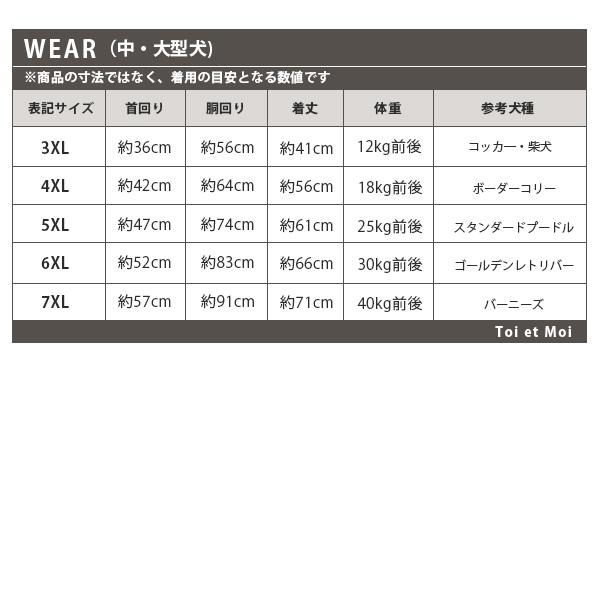 【特価】アメカジタンク/4XL