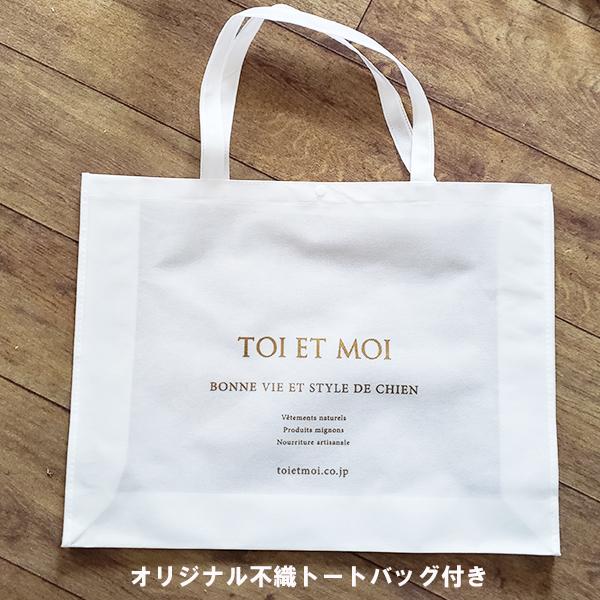 <予約商品12月上旬入荷予定>happy bag 10000