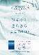 【特価】エスニックタンク/3XL