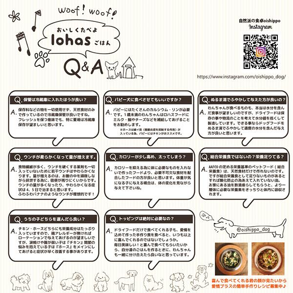 ロハス小袋ギフト(30g×5袋入)
