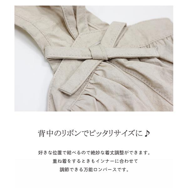 【特価】バルーンパンツ
