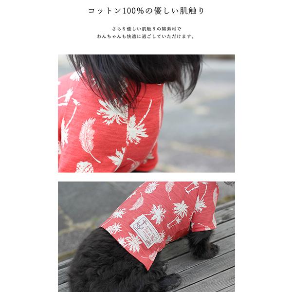 【特価】アロハTシャツ