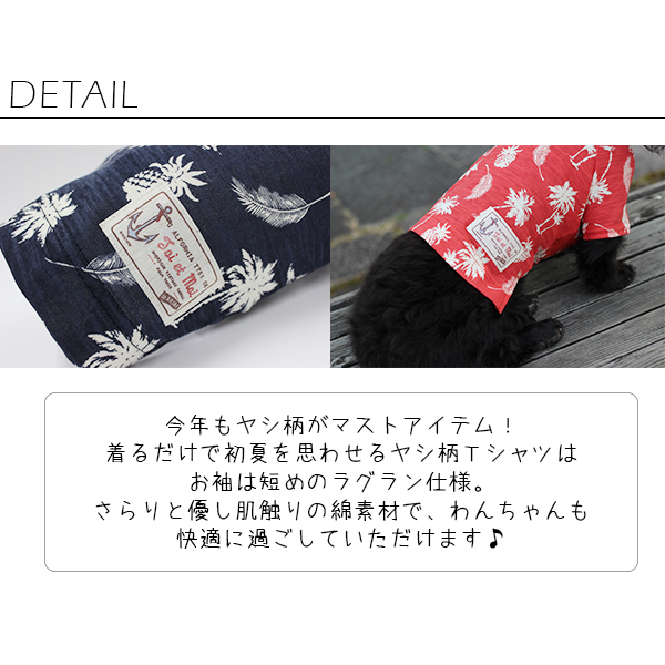 アロハTシャツ/4L