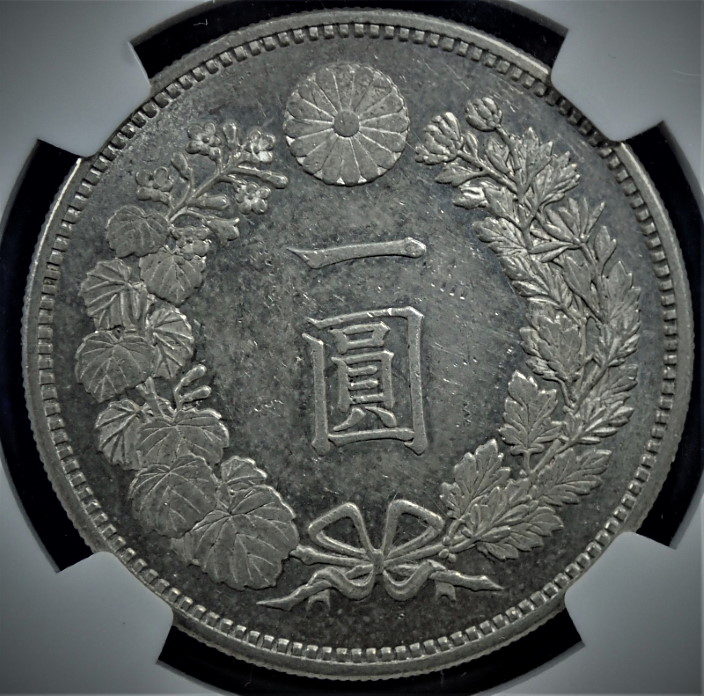 日本、明治17年、明治一円銀貨(大型)