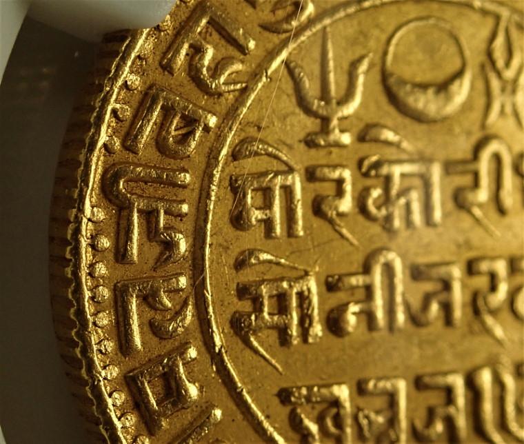 インドの藩王国カッチで1866年に発行された100コリ金貨、Fr-1277、KM-Y19