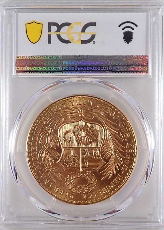 ペルー100ソル、1961年