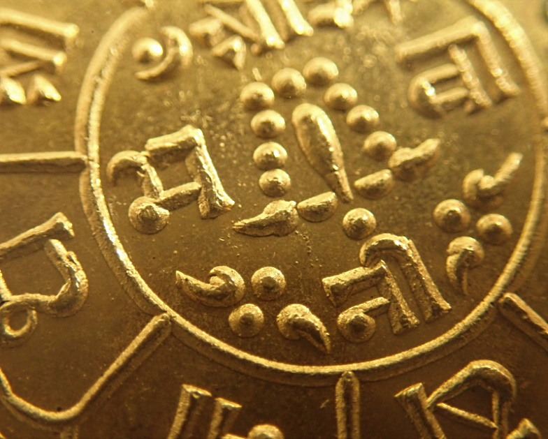 ネパールで1930年に発行された1トラ金貨(KM-703.1/ Fr-26)