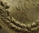 モンゴル1925年1トゥグリル銀貨(KM-8)と、50モンゴ銀貨(KM-7)のセット