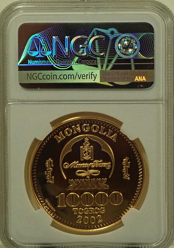 モンゴルで2002年に発行された10,000トゥグリル金貨、Fr-47