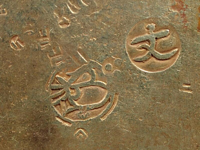 元文小判(元文元年1736年〜文政元年1818年)