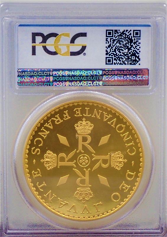 モナコ1974年レーニエ3世50フランピエフォー、金貨(Gad-162/KM-PE19a)・銀貨(Gad-162)のセット