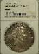 ドイツで1855年に発行された2ターレル大型銀貨、最高鑑定品