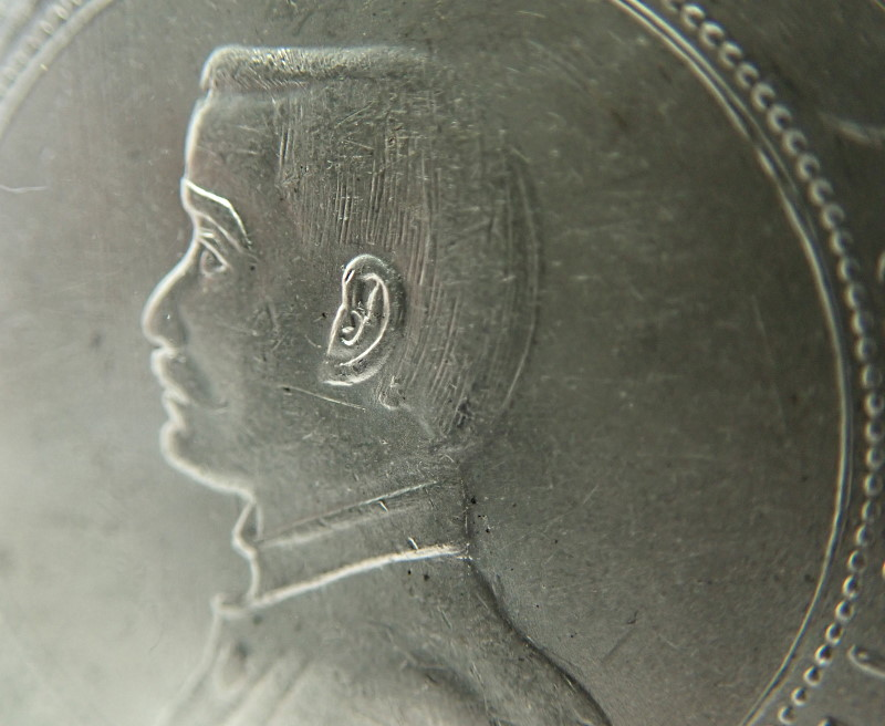 中華民国、開国記念、孫文1ドル銀貨(1927年)
