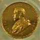 ドイツのプロイセンで1888年に発行された「芸術褒章」金メダル