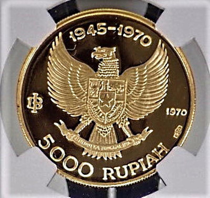 インドネシア1970年、インドネシア独立25周年記念、5000ルピア金貨