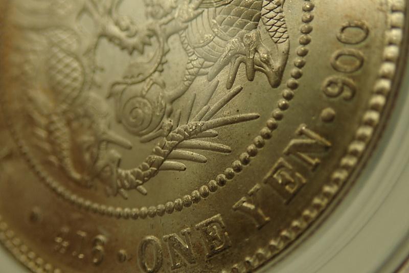 明治24年、1円銀貨