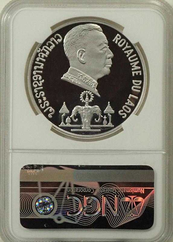 ラオスで1975年に発行された銀貨3枚セット