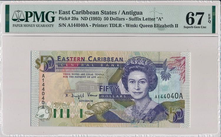 東カリブで1993年に発行された、エリザベス2世の50ドル紙幣、Pick29a