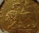 イギリス東インド会社、1841年ヴィクトリアのモハール金貨、KM-462/Plain4