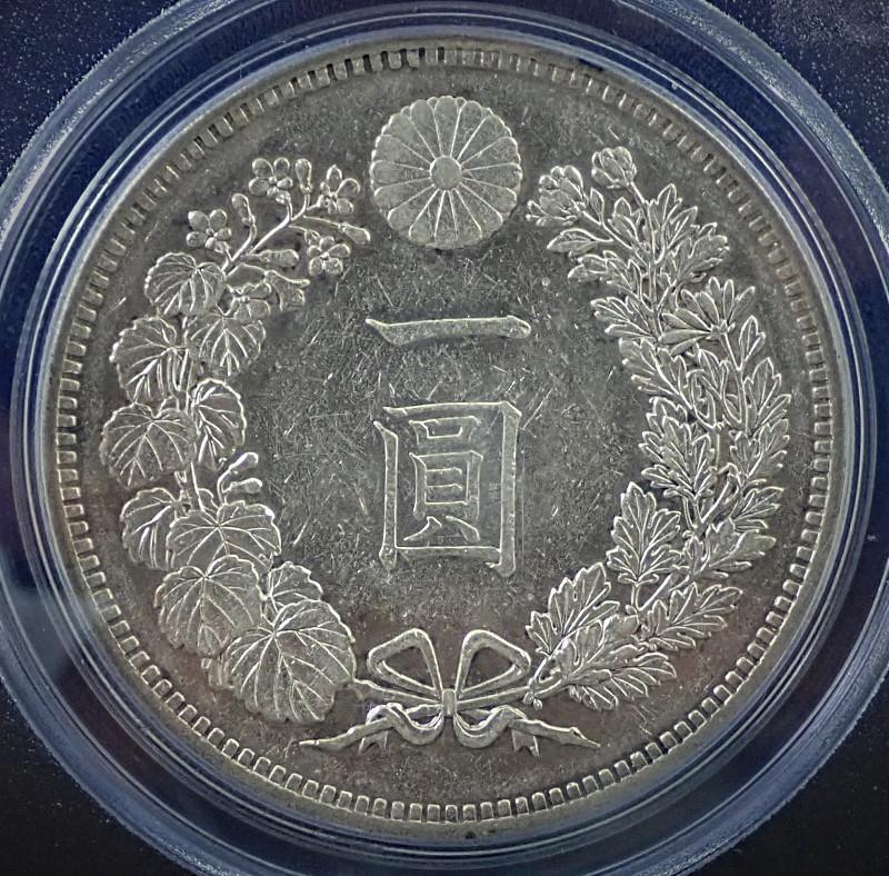日本、明治16年、明治一円銀貨(大型)