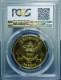 ボツワナで1978年に発行された150プラ金貨