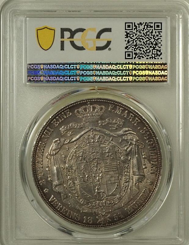 ドイツで1854年に発行された2ターレル銀貨、KM-1140