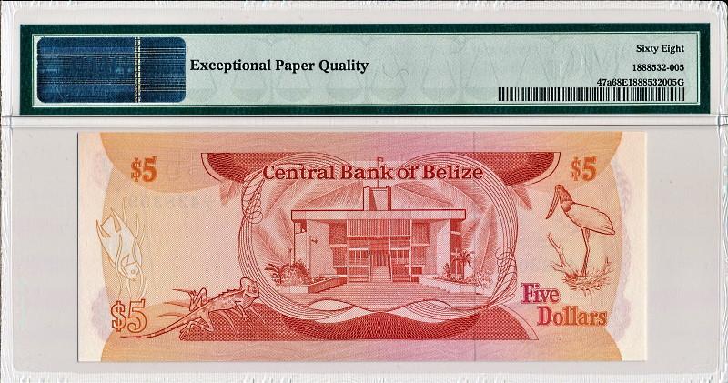 ベリーズで1987年に発行された、エリザベス2世の5ドル紙幣、Pick47a