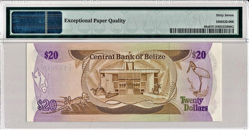 ベリーズで1986年に発行された、エリザベス2世の20ドル紙幣、Pick49a