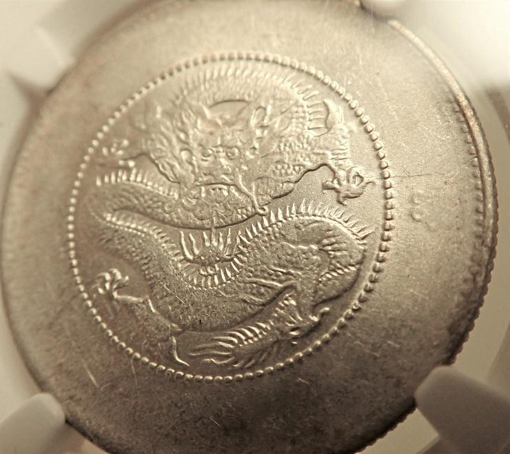 中国雲南省、1911-1915年、3銭6分(50セント)銀貨、KM-Y257