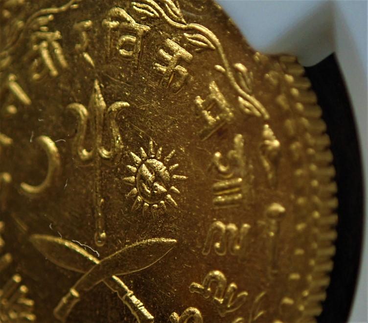ネパールで1935年に発行された1トラ金貨