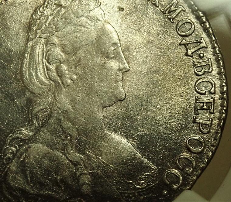 ロシアで1782年に発行されたエカテリーナ2世のルーブル、KM-C67b