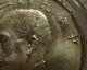 中華民国で1934年(民国23年)に発行された1円銀貨、孫文