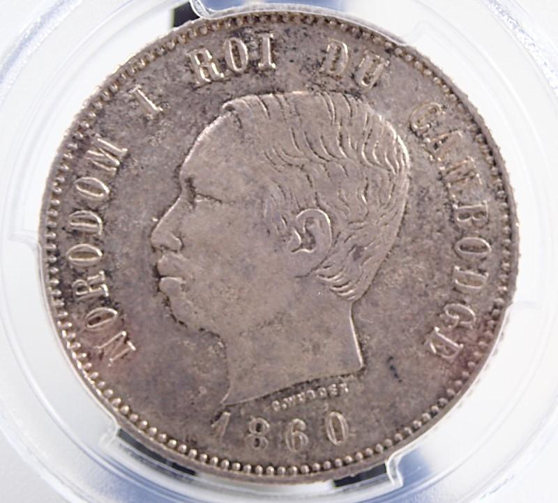カンボジア、ノロドム1世4フラン銀貨、1860年リストライク