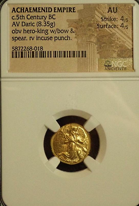 古代アケメネス朝ペルシアで、紀元前5世紀ごろ造られたダリック金貨