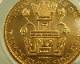ペルーで1967年に発行された50ソル金貨、KM-219